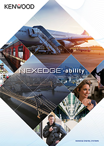 NEXEDGE Ability Brochure 2015-16